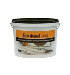 Клей для напольного покрытия Bonkeel856, 14кг.