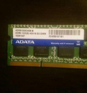 Оперативная память ADATA 4Gb DDR3 1333MHz