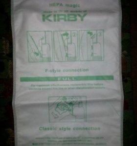 Мешок Кирби