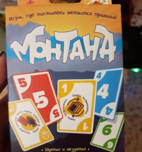 Монтана карточная настольная игра
