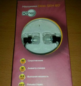 Новые наушники Dieec SEH 817