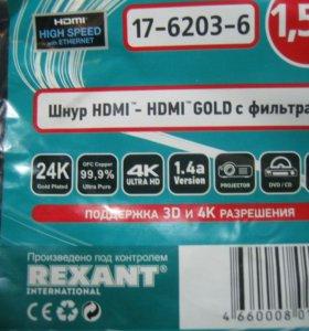 Шнур HDMI-HDMI