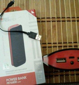 Powerbank interstep 16800mah