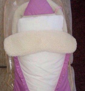 Конверт зимний на овчине + одеяло + 2 шапки