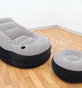 Надувное кресло + подставка для ног