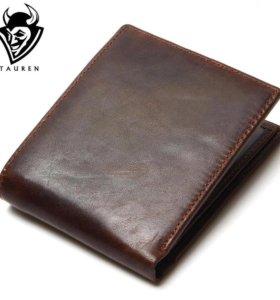 Новый мужской кожаный кошелек