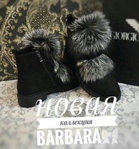 Ботинки зима . Новые