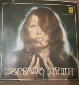 Виниловая пластинка Аллы Пугачевой