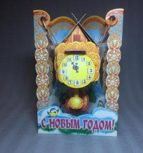 Новогодняя открытка виде часов.