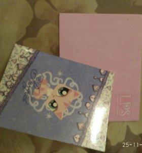 Коллекционная открытка LPS