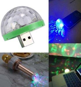 Диско шар USB. microUSB. Новый.