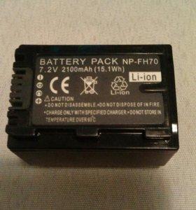 NP-FH70 7.2V 2100mAh (15.1Wh)