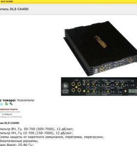 Усилитель DLS CA450i