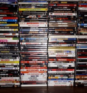 Диски DVD 200 шт.
