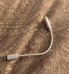 Переходник для наушников apple iPhone