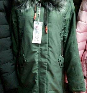 Рапродажа зимних курток