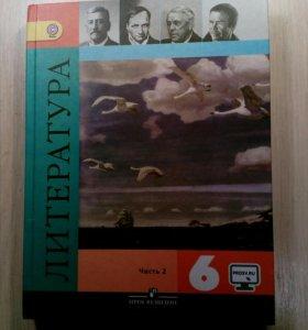 Учебник литература ФГОС
