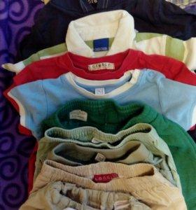 Много одежды