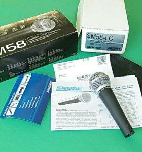 микрофоны Shure Beta 58А, SM58 LC