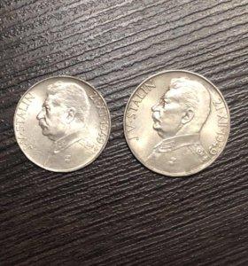 Монета серебро редкие, стоимость за2 монеты 1949 г