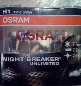 Лампы H1 Osram Night Breaker