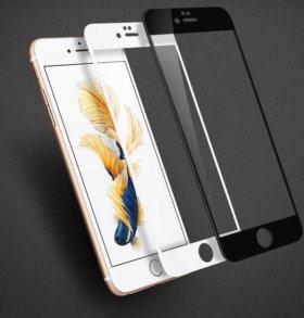 3D защитное стекло для iPhone 6 6s и 7.