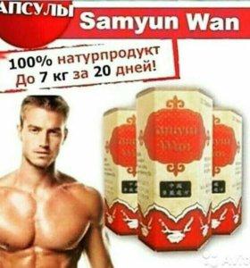 Самаян ван
