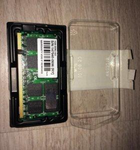 Оперативная память DDR2 - 1 Гб. для ноутбука