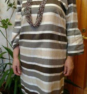 Платье Ателье Калейдоскоп