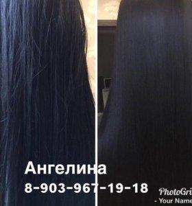 Кератиновое выпрямление ,ботокс для волос.Выезд 🏠
