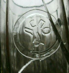 ЛСПО пивная кружка ссср старин. 1917 г. RAR советс