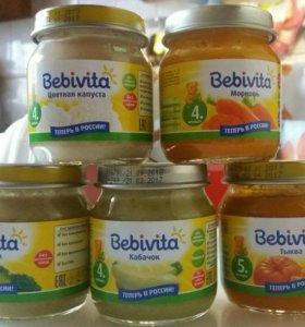 Пюре ''bebivita''
