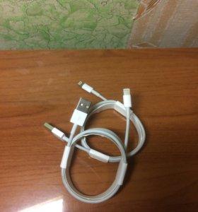 Продам Lightning(кабель на айфон)