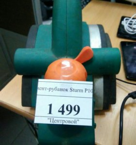 Инструмент рубанок Sturm