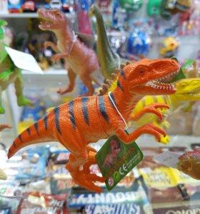 Динозавр малый