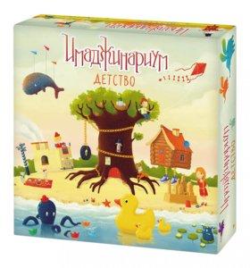 «Имаджинариум: Детство», настольная игра (новая)