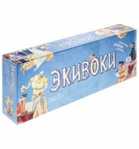 «Экивоки: 2 издание», настольная игра (новая)