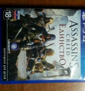 Игра Assassin's creed Единство