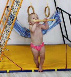 Спорткомплекс для детей от рождения до 4-4,5 лет