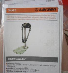 Тренажёр Larsen shape