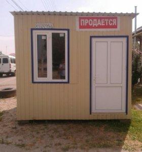 Киоск-Будка, Сторожевая будка