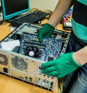 Выездной ремонт компьютеров и ноутбуков