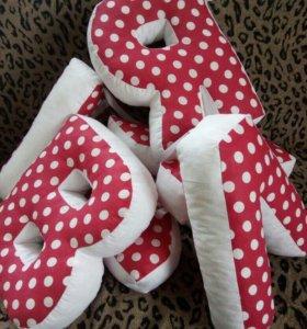 Буковки-подушки