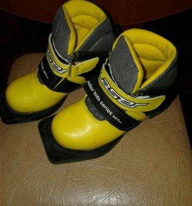 Лыжные ботинки 30размер
