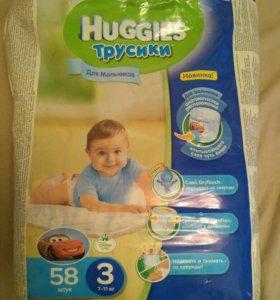 Трусики для мальчиков Huggies