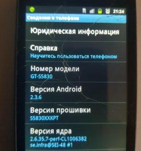 Телефон самсунг андройд