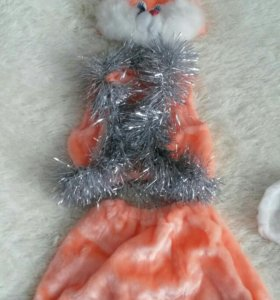 Н/Г костюмы заяц и лиса