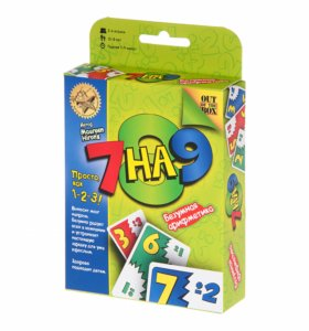 «7 на 9», настольная игра (новая)
