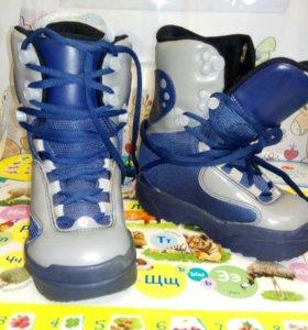 Сноубордические ботинки детские