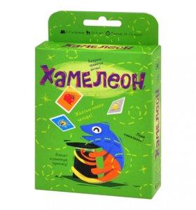 «Хамелеон: 2 издание», настольная игра (новая)